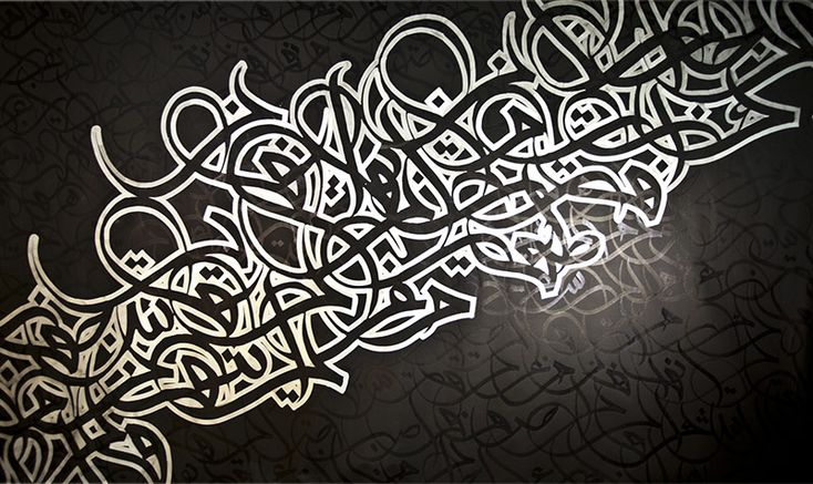 Best calligraphy modern and traditional images on