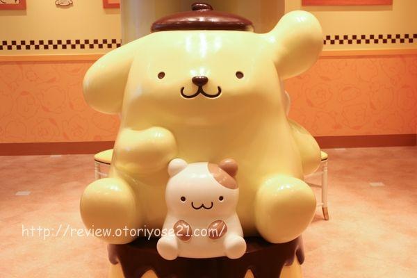 横浜に2015年10月オープン!ポムポムプリンカフェのバイト募集中! http://review.otoriyose21.com/archives/pompompurin-cafe-yokohama-baito.html