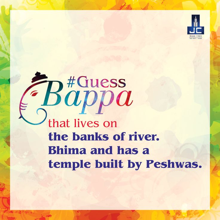 This Temple is located on the banks of river Bhima and was built by Peshwa. #GuessBappa that lives on the hill top facing north.