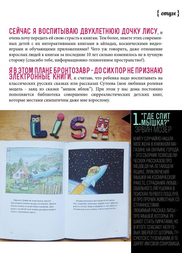 #ClippedOnIssuu from http://issuu.com/undeuxtroismagazine/docs/undeuxtroismag3/c/sl8gidh