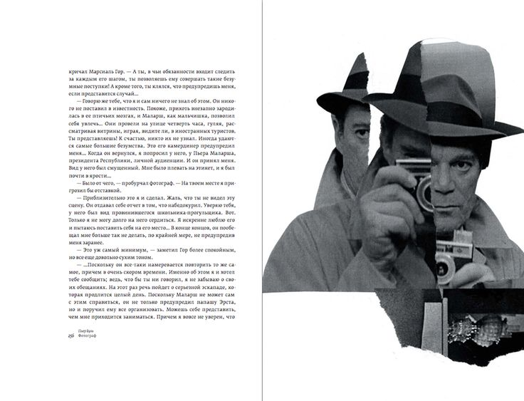 Ten Spies Books on Behance