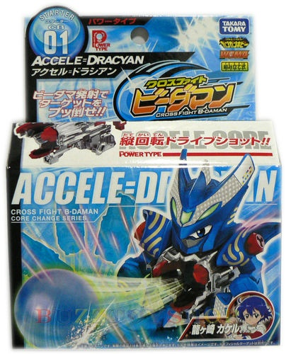 Free Shipping, Japan WBMA Battle Cross Fight B Daman CB01 STARTER ACCELE DRACYAN