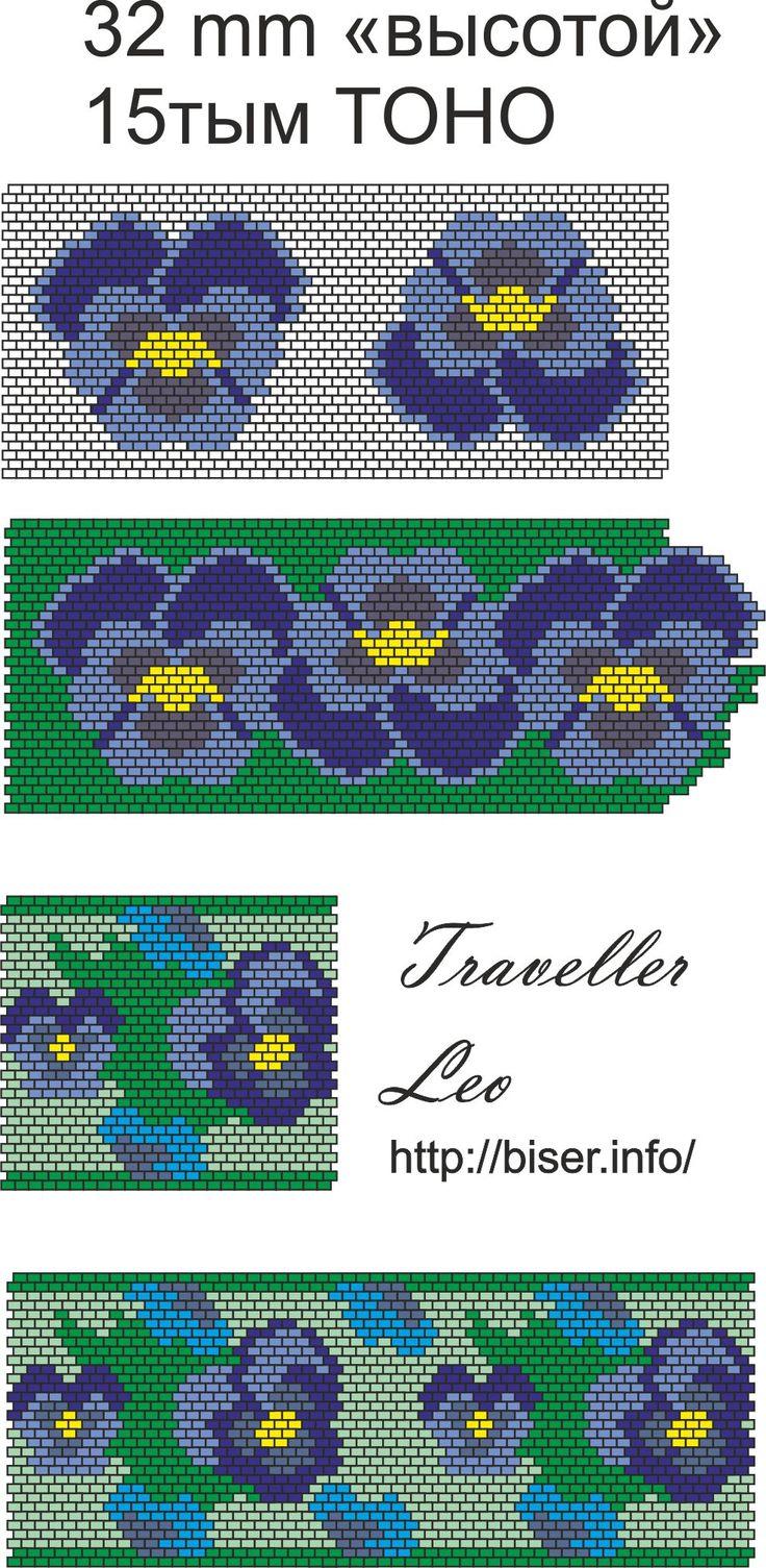 Цветочки (фиалки)   biser.info - всё о бисере и бисерном творчестве