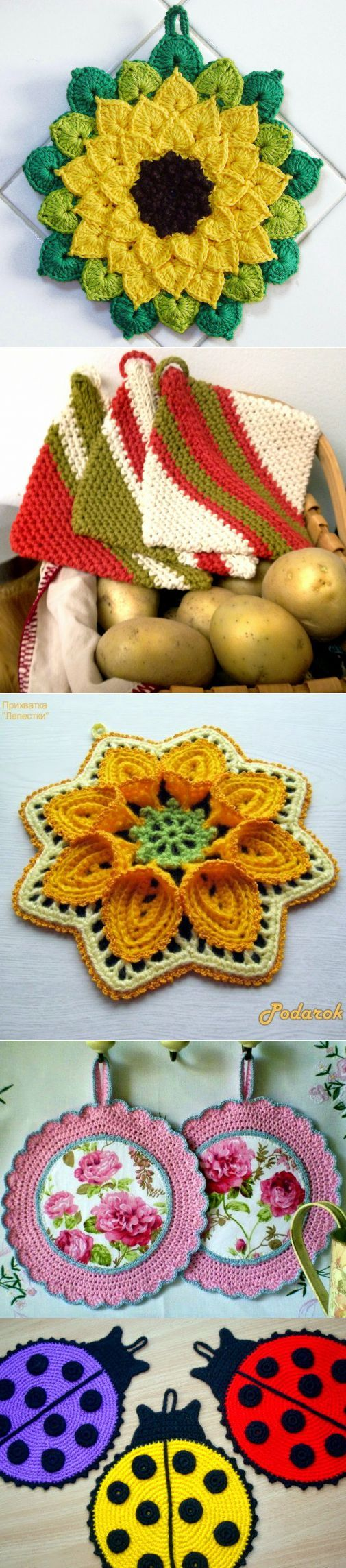 Вязаные прихватки - маленький праздник на кухне! (подборка + МК)   вязание: прихватки   Постила