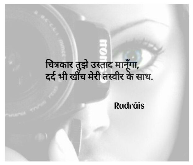 1000+ images about Real Thoughts....Sed.... on Pinterest | Hindi ...