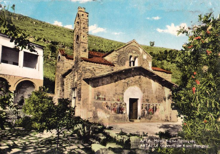 ΑΡΤΑ postcard_Church Kato Panaghia