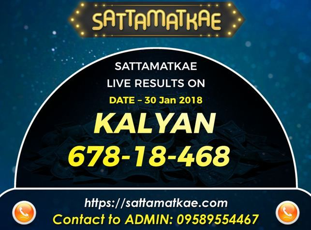 To know more visit: https://sattamatkae.com. We are extremely proud to be the only website among all the Sattamatka sites which is frequently visited by all the people who are directly or indirectly engaged in Satta Matka, matka results, satta matka main, matka satta kalyan, kalyan satta, matka satta, kalyan main matka.