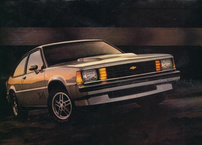 21 best images about chevrolet citation on pinterest for Europe garage seat