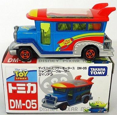 Japan Takara Tomy Disney Motor Tomica Diecast DM15 Cruiser Alien