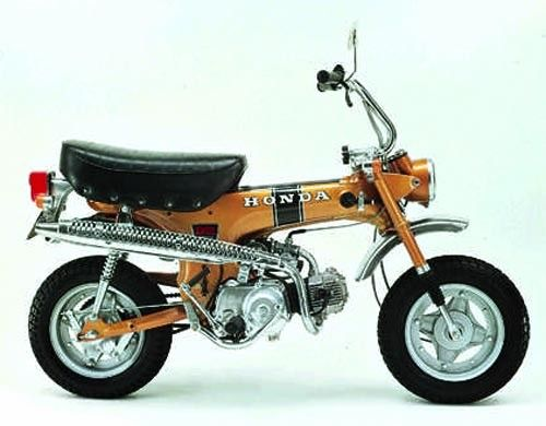 1975 Honda Mini-Trail CT70