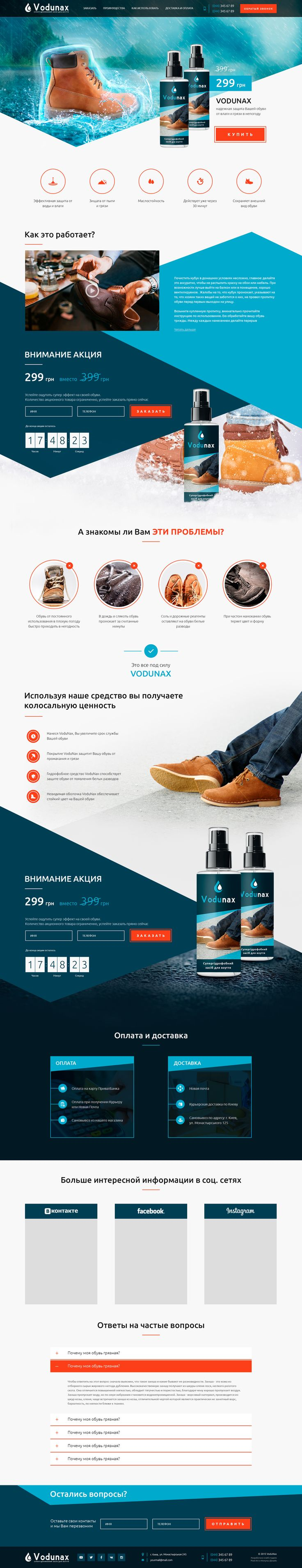 다음 @Behance 프로젝트 확인: u201cLanding Page Superhydrophobic spray - website conceptu201d https://www.behance.net/gallery/51925367/Landing-Page-Superhydrophobic-spray-website-concept