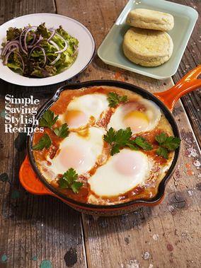 栄養満点なのにヘルシーなイスラエル風朝ご飯 シュクシュカ|レシピブログ