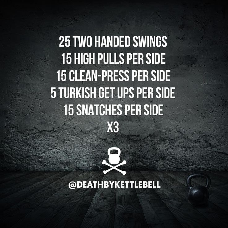 ⚫ Here's a swing-based kettlebell workout to take you into next week:  25 Two handed swings 15 High pulls per side 15 Clean-press per side 5 Turkish get ups per side 15 Snatches per side x3  Always use kettlebells sized appropriate to your strength and fitness level. Be sure to practice form with a skilled kettlebell trainer BEFORE incorporating new movements into your routine. DOUBLE TAP IF YOU'RE TRAINING WITH KETTLEBELLS  COMMENT IF YOU DID THE WORKOUT!  Tag a friend to challenge them ...