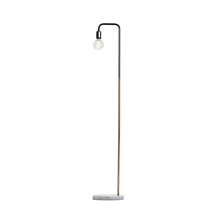 Kmart Industrial Floor Lamp
