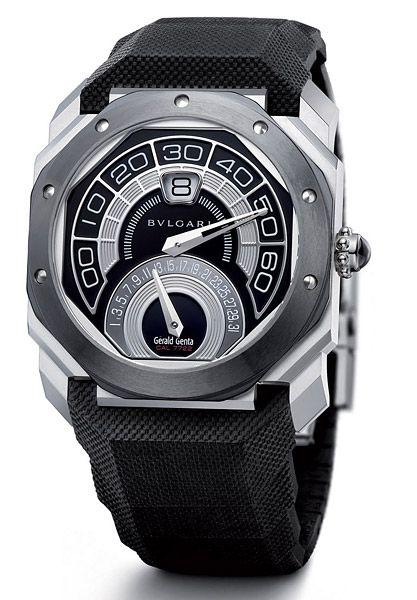 BVLGARI Octo Watch