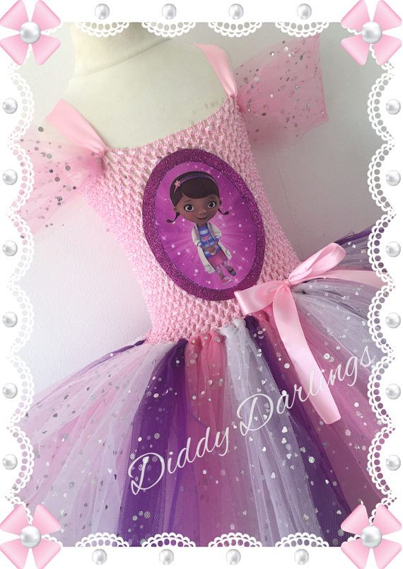 Brillante Doc Mcstuffins tutús. Traje. Doc Tutu Dress.Inspired