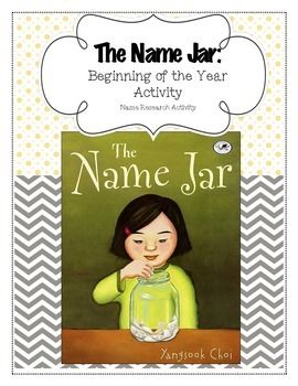 The Name Jar Beginning Of The Year Activity Names