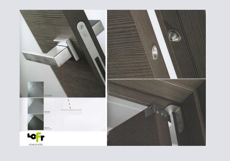 Collection Materia  Details/ Λεπτομέριες