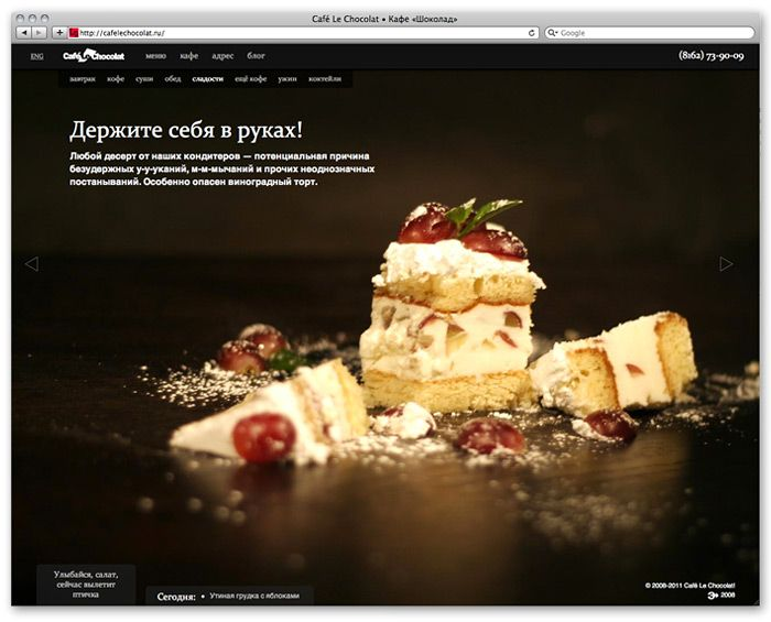 Cafe Lé Chocolat 2.0 – second version of fashionable cafe's website
