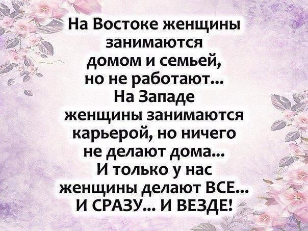 """НАШИ ЖЕНЩИНЫ http://pyhtaru.blogspot.com/2017/04/blog-post_1.html   Читайте еще: ================================== ДОЛГИЙ РАБОЧИЙ ДЕНЬ http://pyhtaru.blogspot.ru/2017/03/blog-post_791.html ==================================  #самое_забавное_и_смешное, #это_интересно, #это_смешно, #юмор, #женщины, #дом, #семья, #карьера  Хотите подписаться на нашу газете?   Сделать это очень просто! Добавьте свой e-mail и нажмите кнопку """"ПОДПИСАТЬСЯ""""   Далее, найдите в почте письмо и перейдите по ссылке…"""