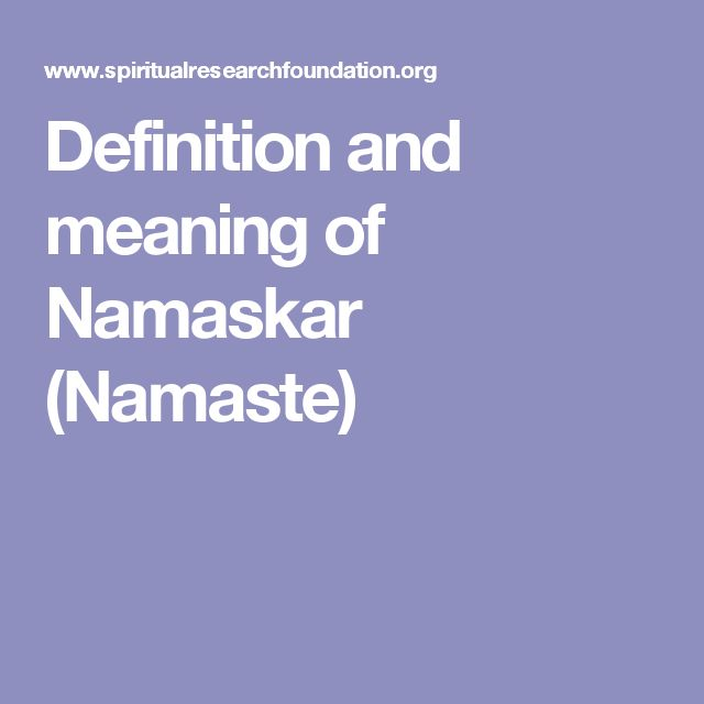 Best 25+ Namaste means ideas on Pinterest | Meaning of ...