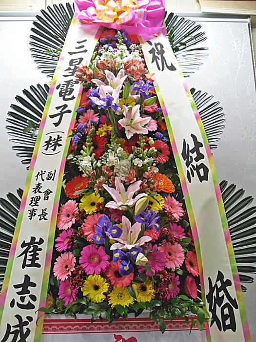 결혼식 화환 - 1. 남구 민락동 씨사이드웨딩홀.