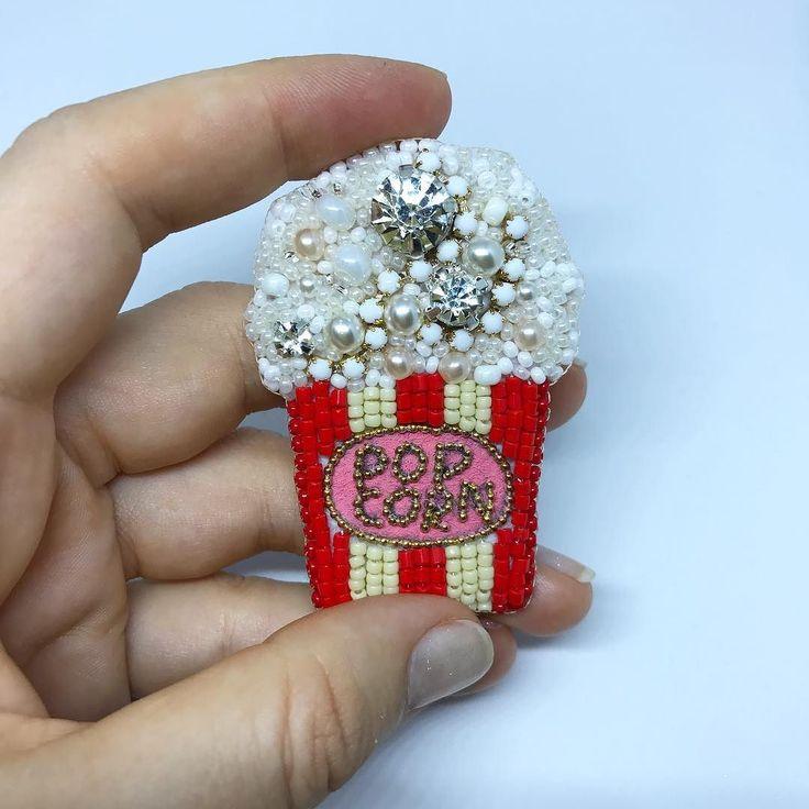 #попкорн #попарт #брошьпопкорн #попартброшь #студия зефириной #моднаяброшь #брошьизбисера #брошьручнойработы #zefirinastudio #fashionbrooch #popartbrooch #popcorn #popcornbrooch #popcornjewelry #beadedjewelry #beadedbrooch #uniquedesignjewelry #beadembroidered #embroideredbrooch #fashionjewelry #hndmadejewelry #jewelrygift #nycfashion #cinemagift #cineajewelry #actressjewelry #actorjewelry #cinematicwedding #cinematographer