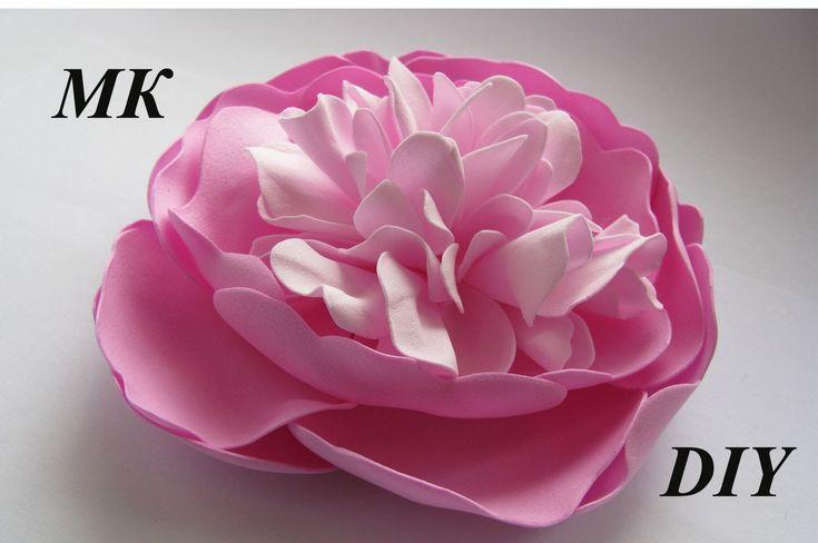 Как сделать пион из фома МК/How to make Foam Flower, DIY, Tutorial Foam ...