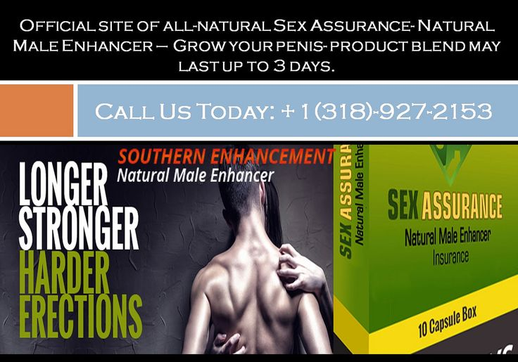 https://flic.kr/p/23M2VWC | Male Enlargement Pills Supplements Online | Follow Us:  www.southernenhancement.com  Follow Us: followus.com/southernenhancement  Follow Us: twitter.com/SexAssurance
