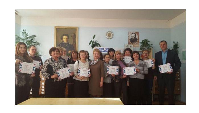 Во вторник, 18 октября в Центральной городской библиотеке имени Н.С.Байтерякова состоялось подведение итогов Большого этнографического диктанта.