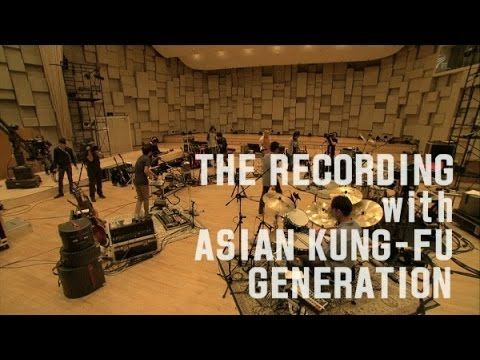 ASIAN KUNG-FU GENERATION - THE RECORDING - YouTube