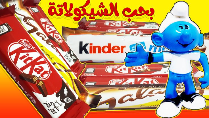 Pin On العاب توتى توتا