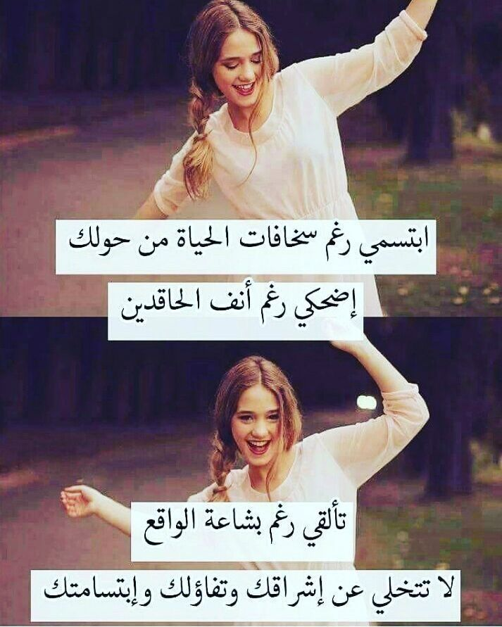 Pin by princess rose on so great | Arabic quotes, Friendship