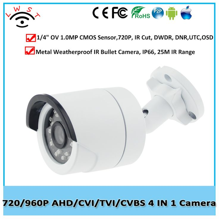 "LWST 1/3"" CMOS 960P AHD Home Surveillance 3.6mm Lens Wide Angle Outdoor Security Bullet Camera w/ IR CUT 25M Night Vision Metal"
