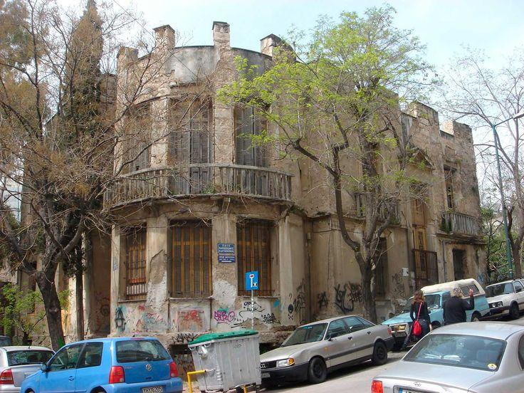 οικία Καλλισπέρη