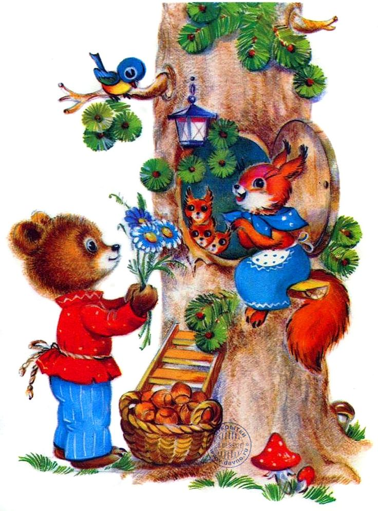 тени открытки ссср с мишками этом случае