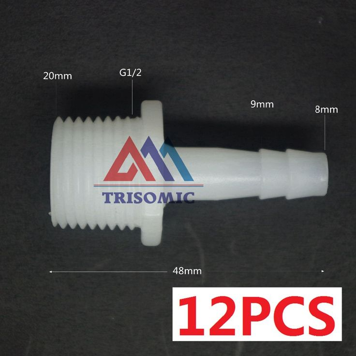 12 pieces 8mm-G1/2 Straight Connector Plastic pipe Fitting Barbed with thread Material PE  Joiner Fitting FishTank