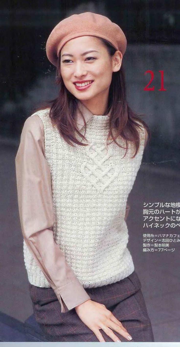 Lets knit series vol.3 (2) - 紫苏的日志 - 网易博客 - 804632173 - 804632173的博客