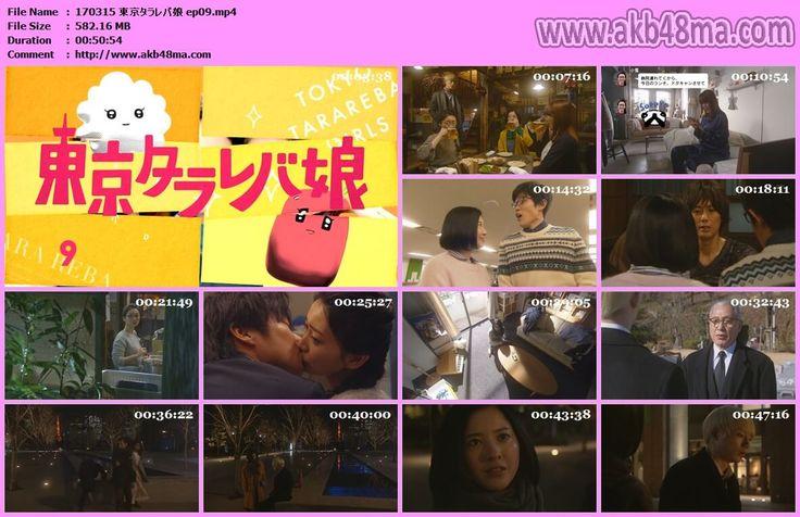 ドラマ170315 AKB48 大島優子  東京タラレバ娘 #09.mp4