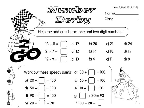 math worksheet : year 3 new maths curriculum time worksheet objective 3m4d  : Adding And Subtracting Time Worksheets