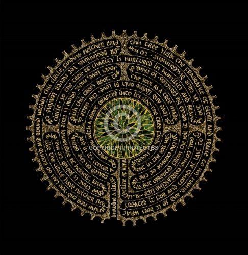 St. Catherine's Labyrinth