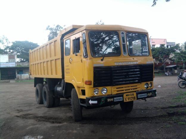2005 Ashok Leyland HYWA 2516