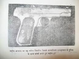 Image result for chandra shekhar azad original photo