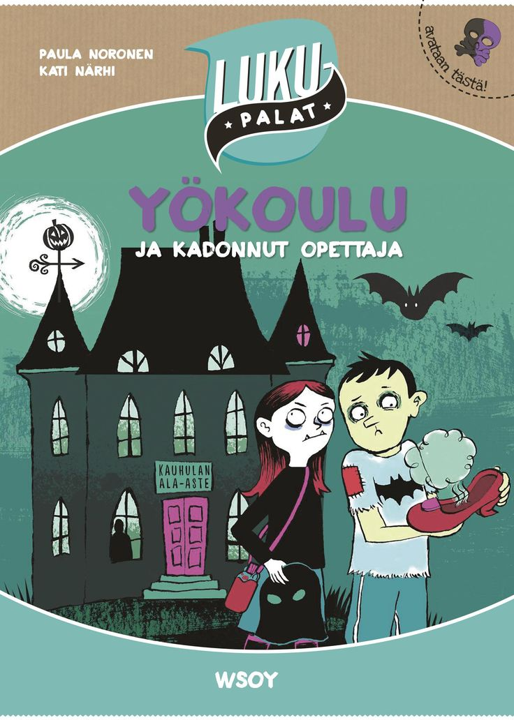 Yökoulu ja kadonnut opettaja. Paula Noronen, Kati Närhi.  Lukupalat - series/brand identity for a new book series published by WSOY  Graphic design Riikka Turkulainen
