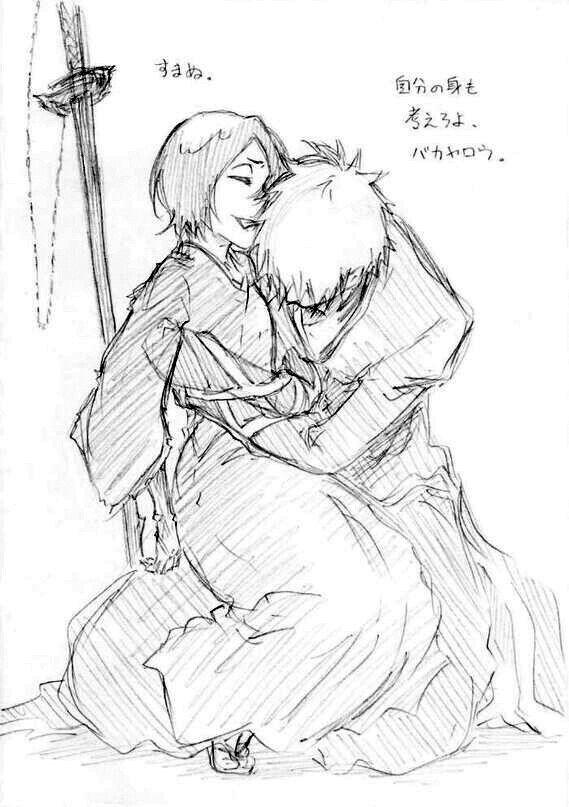 ichigo and rukia meet again in heaven