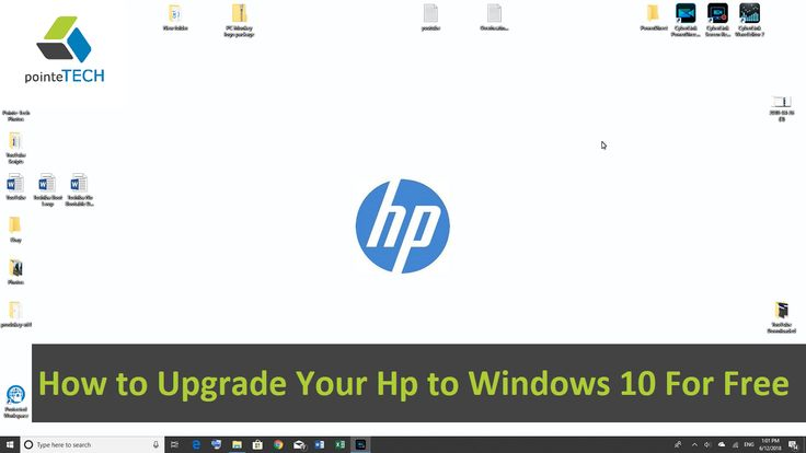 how to download ad onto laptop