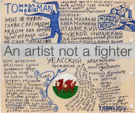 An Artist Not A Fighter - Babi Badalov - Wikipedia, the free encyclopedia