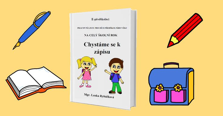 E-book Chystáme se k zápisu - pracovní listy pro předškoláky