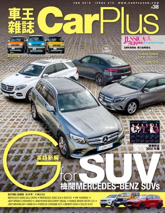 22 best automobile magazine covers images on pinterest magazine car plus him is now available for free at http fandeluxe Images