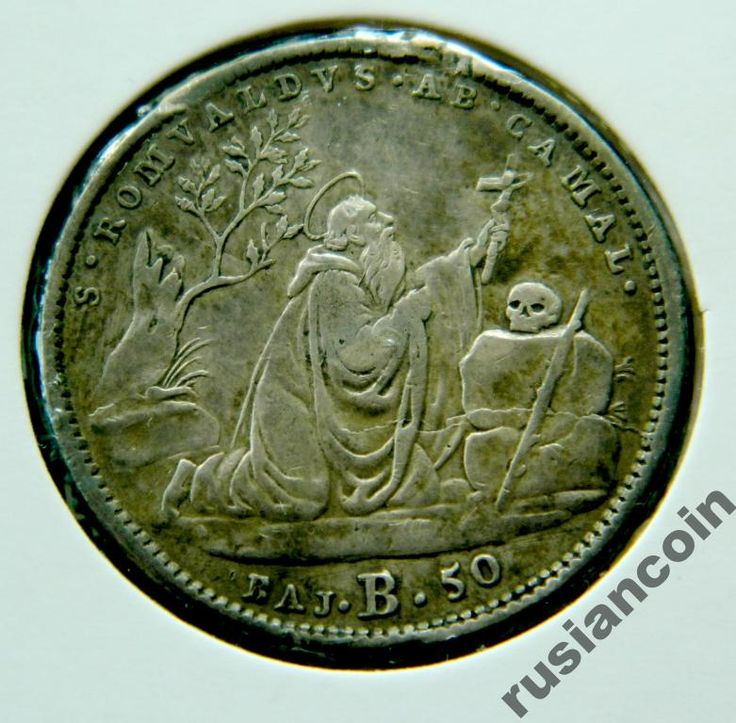 Ватикан 50 байокки 1832 святой молитва  СЕРЕБРО
